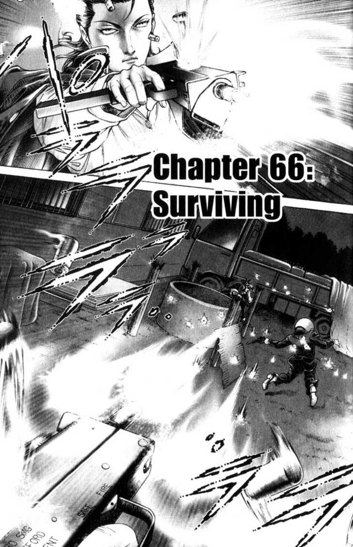Battle Royale 66 Page 1