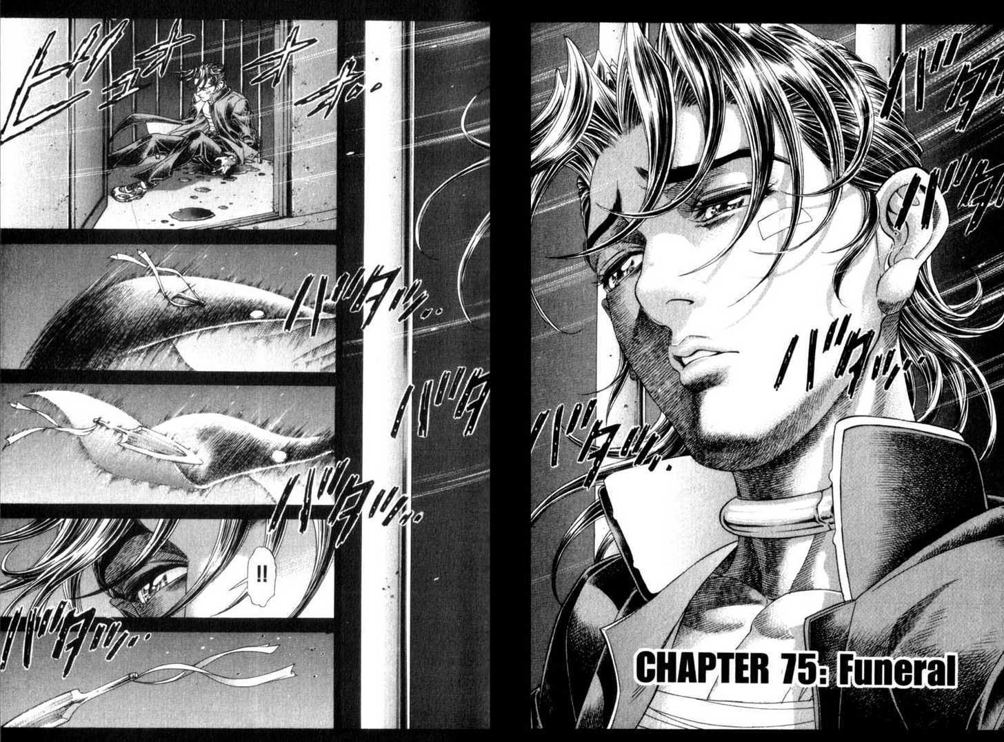 Battle Royale 75 Page 2