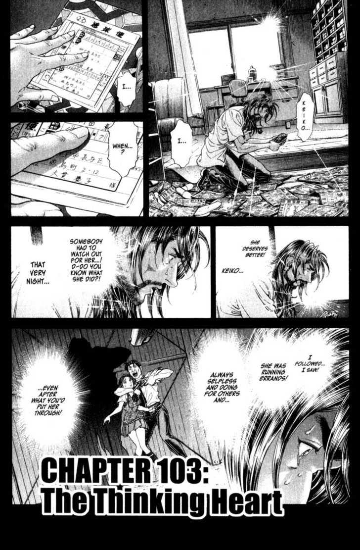 Battle Royale 103 Page 1
