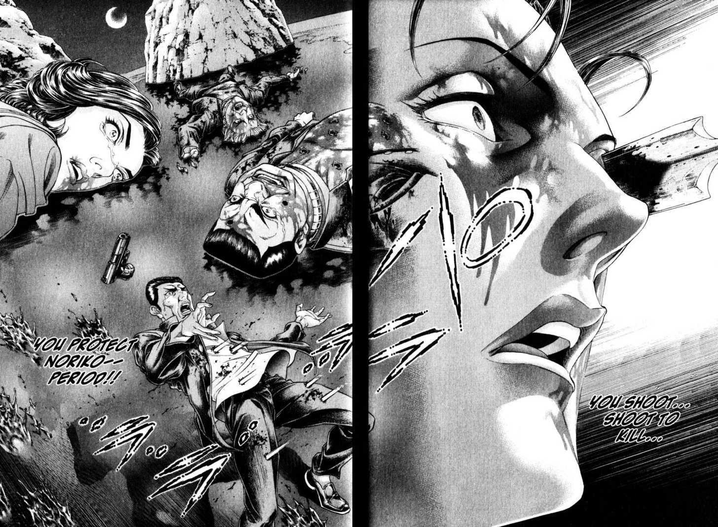 Battle Royale 113 Page 4
