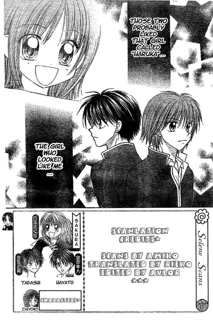 Hanamaru GO! GO! 3 Page 2