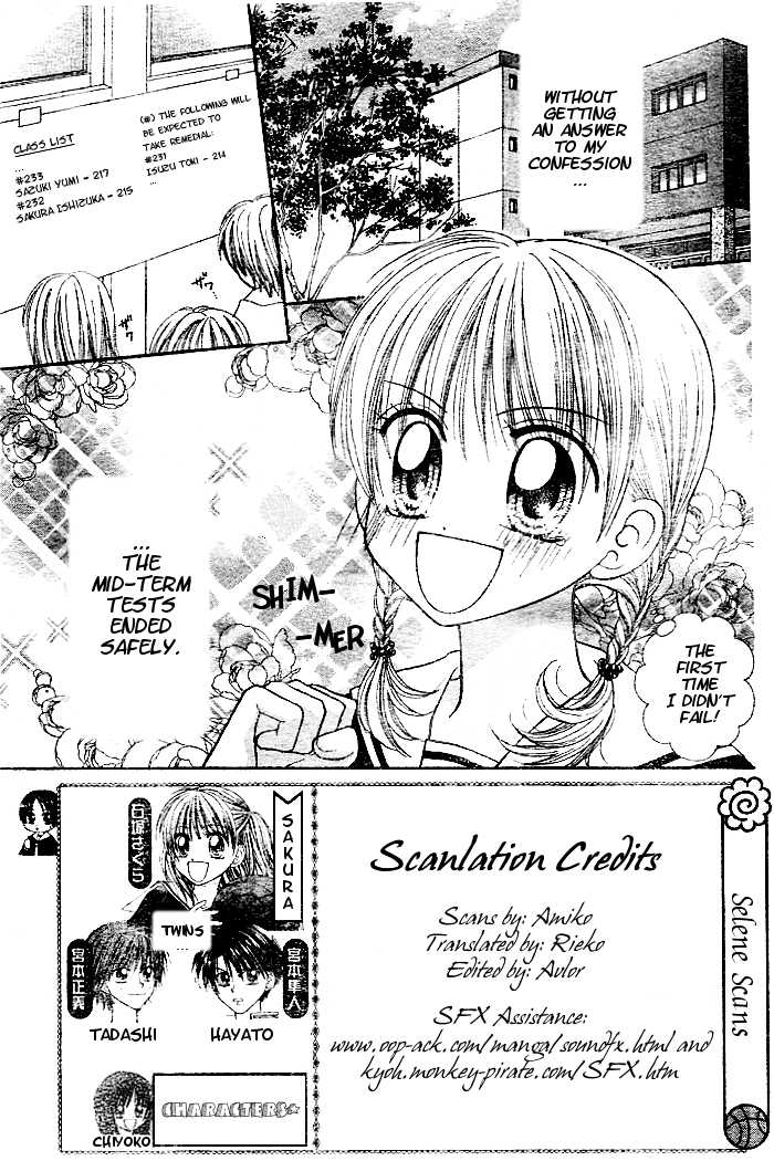 Hanamaru GO! GO! 4 Page 2