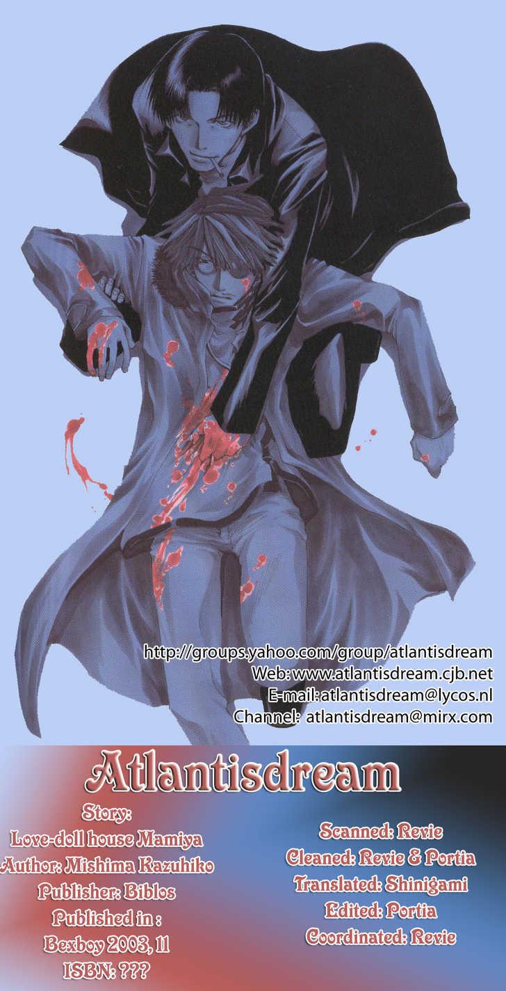 Mamiya Seitai Ningyouten 1.1 Page 2
