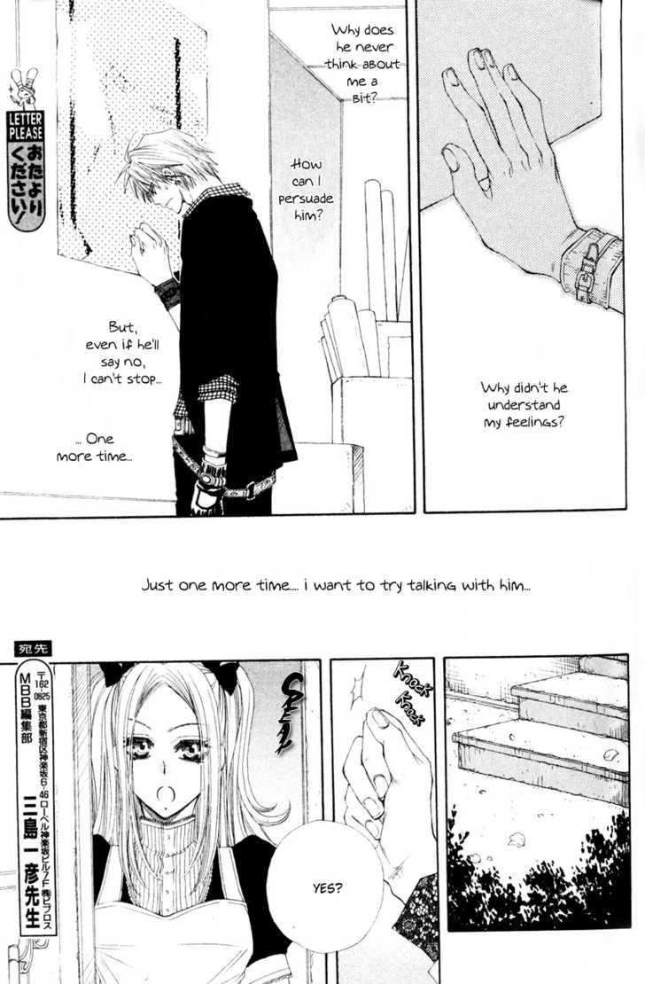 Mamiya Seitai Ningyouten 3.2 Page 2