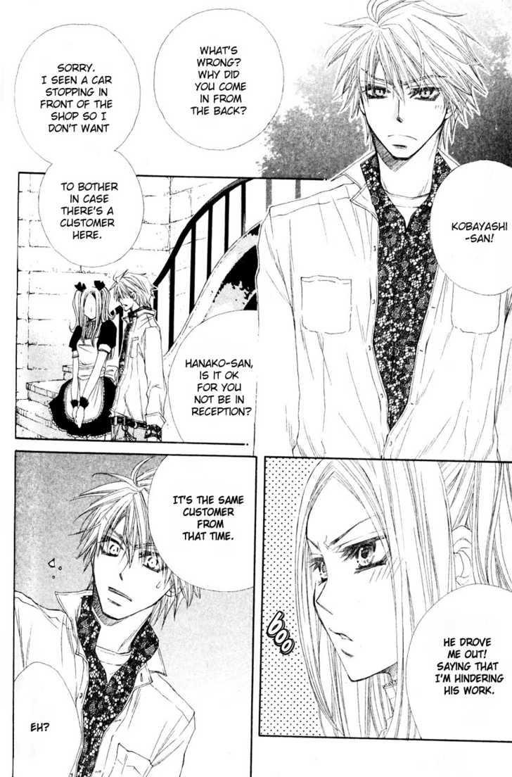 Mamiya Seitai Ningyouten 3.2 Page 3