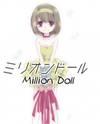 Million Doll