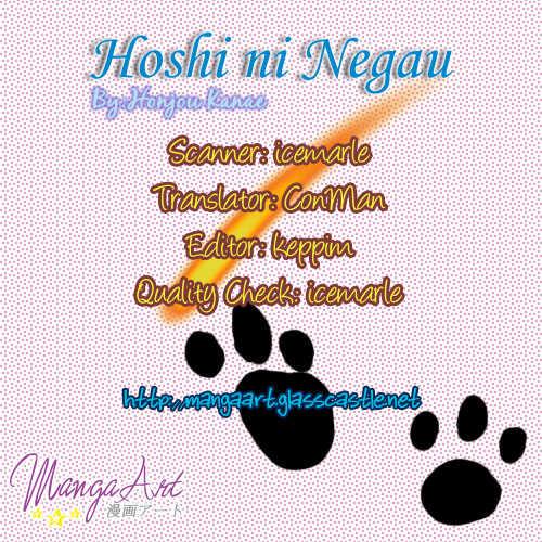Hoshi ni Negau 0 Page 1