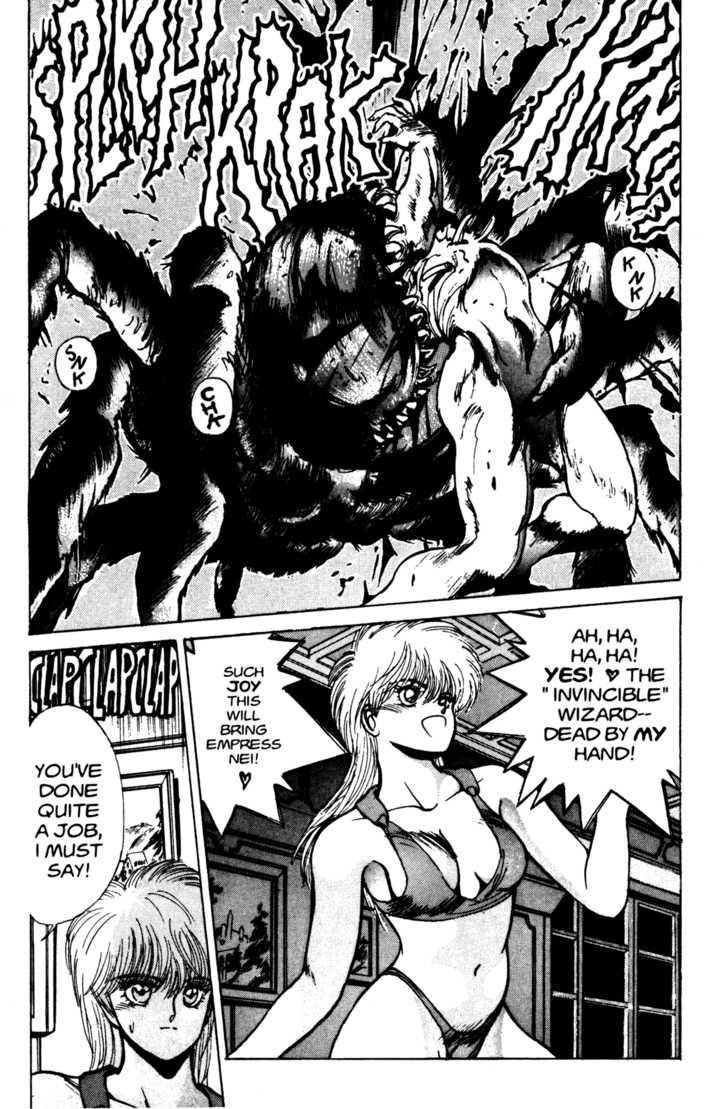 Bastard 17 Page 2