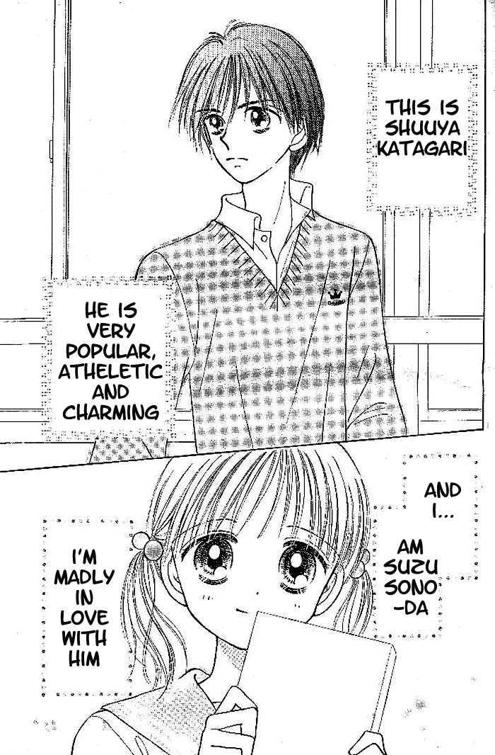 Ichigo no Houseki 1 Page 2