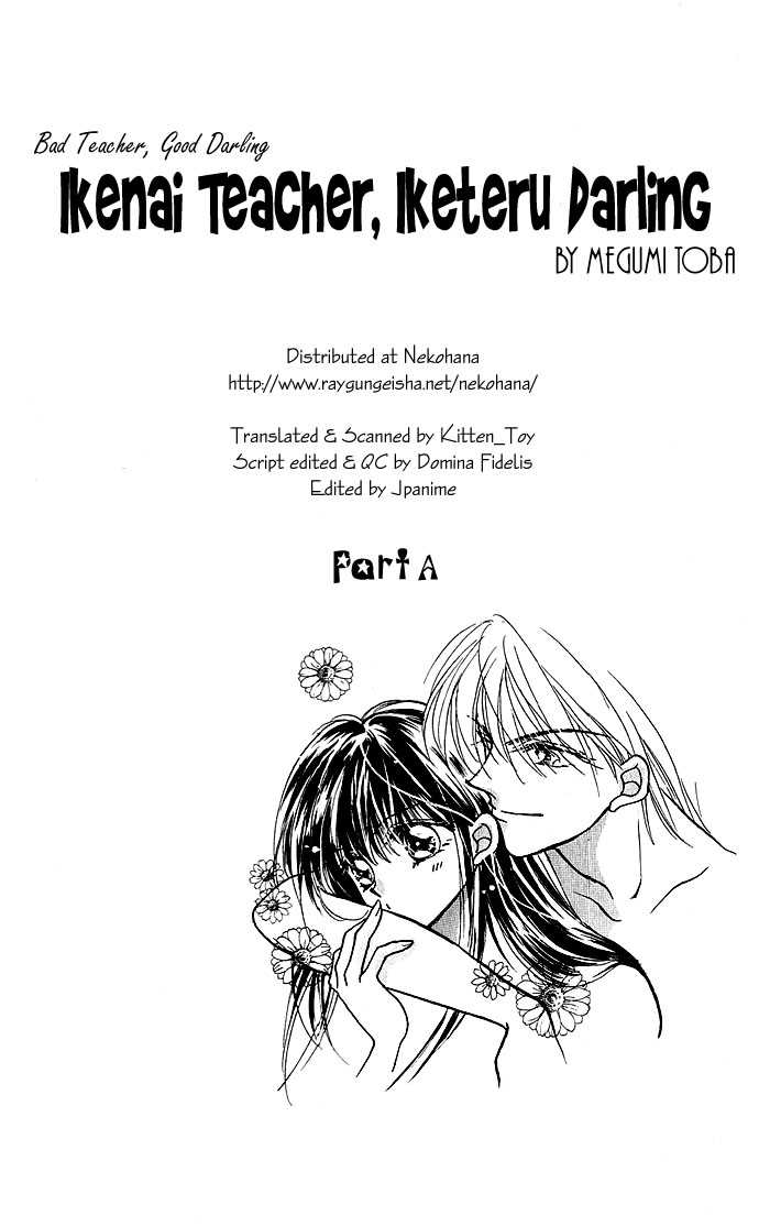 Ikenai Teacher, Iketeru Darling 2.1 Page 1