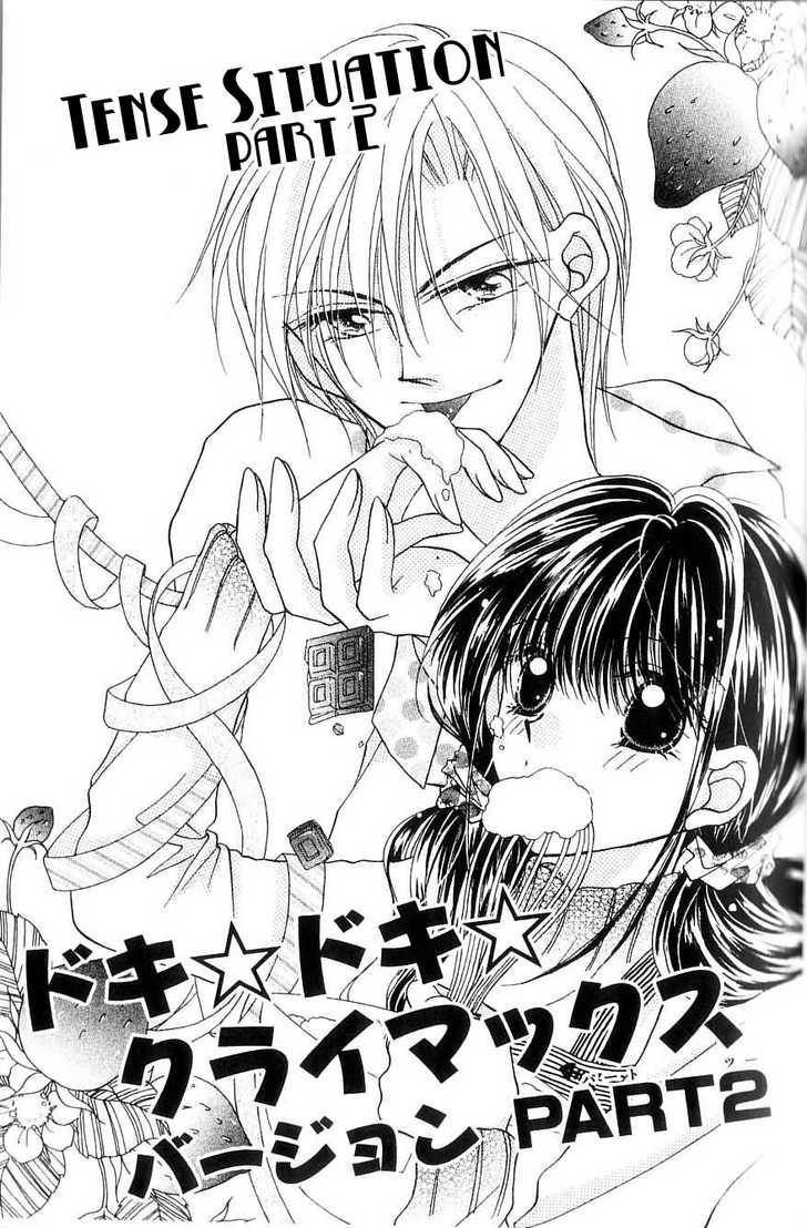 Ikenai Teacher, Iketeru Darling 9.1 Page 2