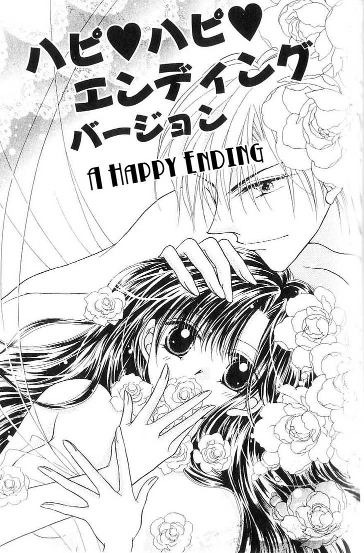 Ikenai Teacher, Iketeru Darling 10.1 Page 2