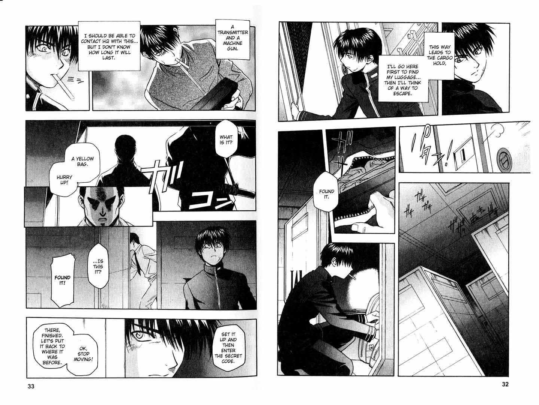 Full Metal Panic! 9 Page 2