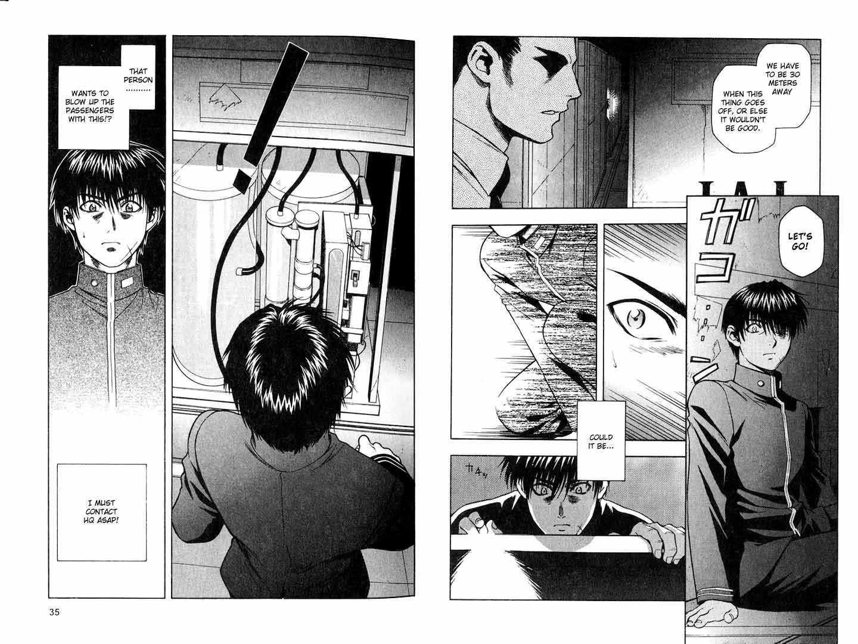 Full Metal Panic! 9 Page 3
