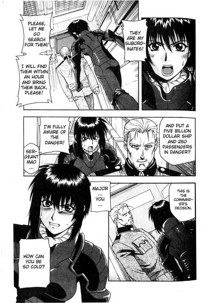 Full Metal Panic! 12 Page 1