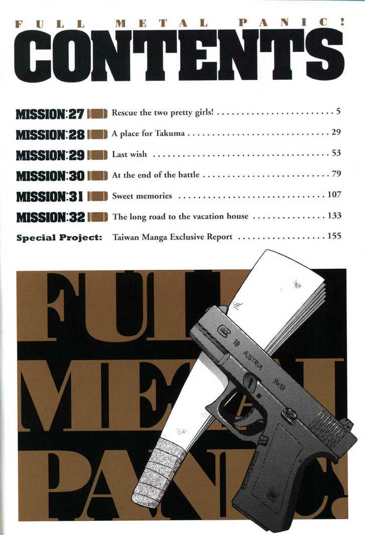 Full Metal Panic! 27 Page 4