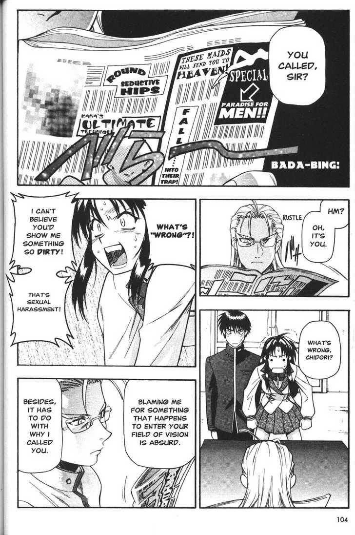 Full Metal Panic! 44 Page 2