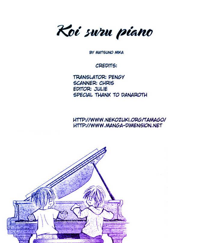 Koisuru Piano 2.2 Page 1