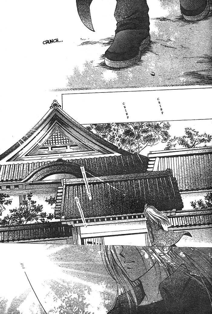 Hotoke no Kao mo Sando Made 0 Page 2