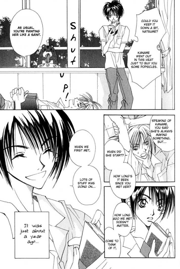 Tennen Yuuryouji 2 Page 3