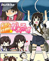Kantai Collection -KanColle- Kangirls (Doujinshi)