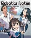 Robotics;Notes - Senomiya Misaki no Mihappyou Shuki