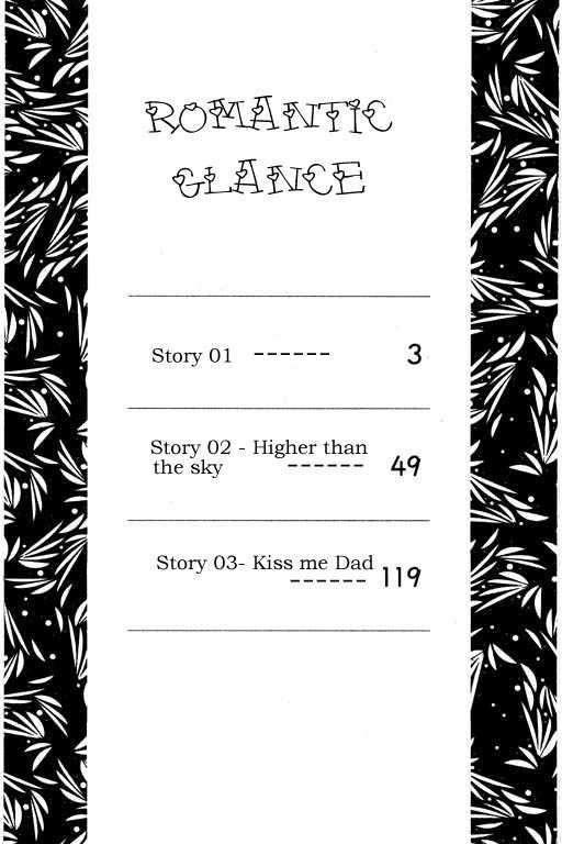 Romantic Glance 1 Page 3