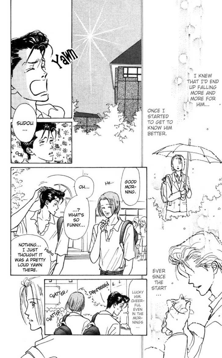 Tenshi Nanka ja Nai 2.2 Page 2
