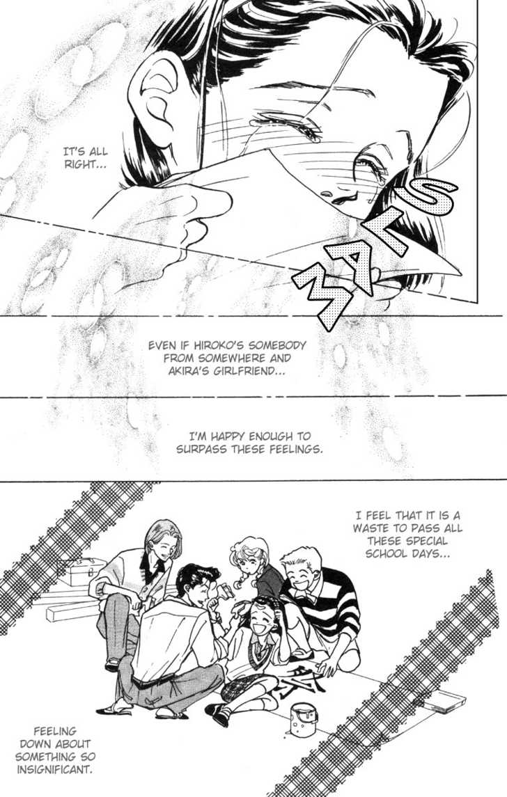 Tenshi Nanka ja Nai 3.2 Page 3