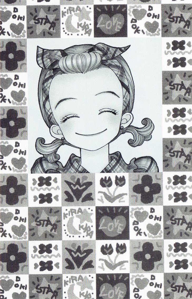 Tenshi Nanka ja Nai 13 Page 1