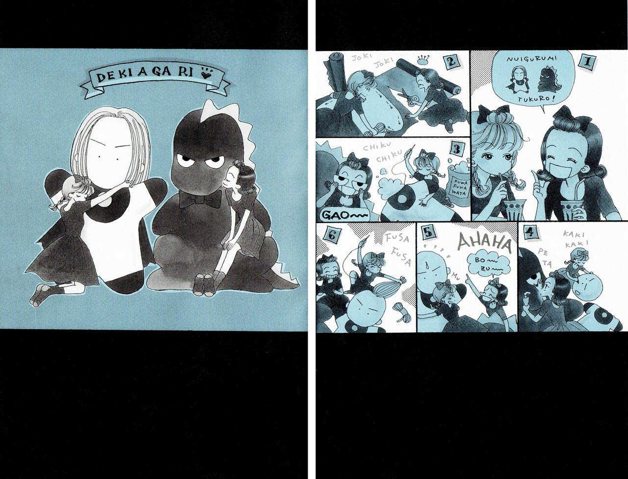 Tenshi Nanka ja Nai 14 Page 2