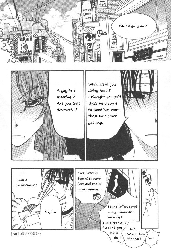 They, Too, Love 33.5 Page 4