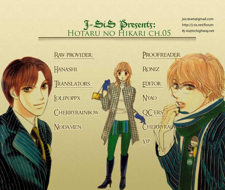 Hotaru no Hikari 5 Page 1