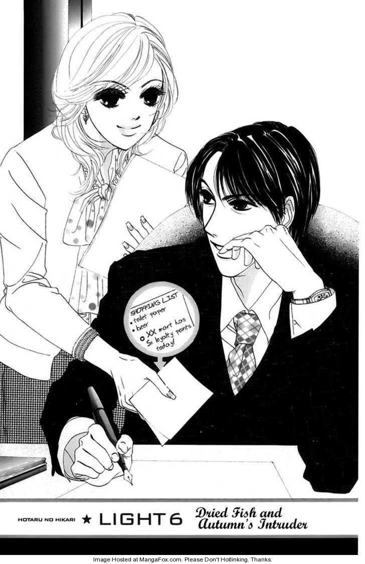 Hotaru no Hikari 6 Page 3