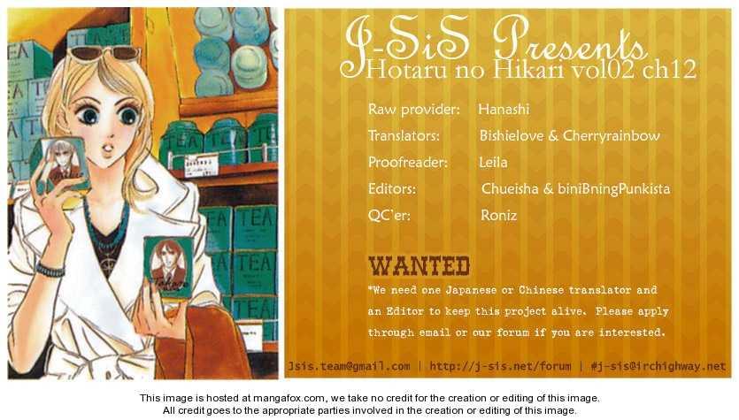 Hotaru no Hikari 12 Page 1