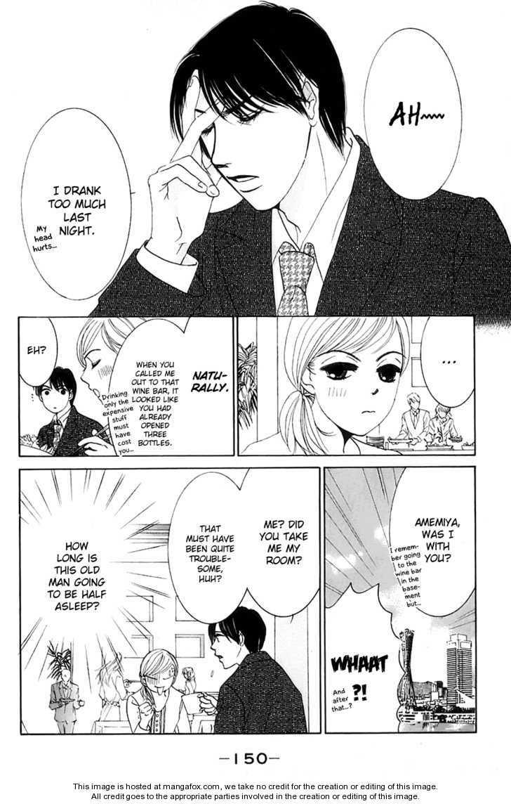Hotaru no Hikari 12 Page 4