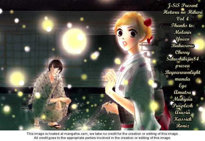 Hotaru no Hikari 21 Page 2