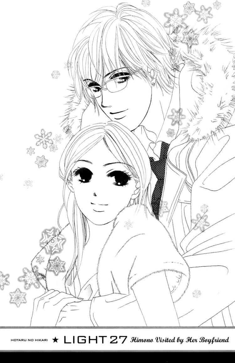 Hotaru no Hikari 27 Page 1