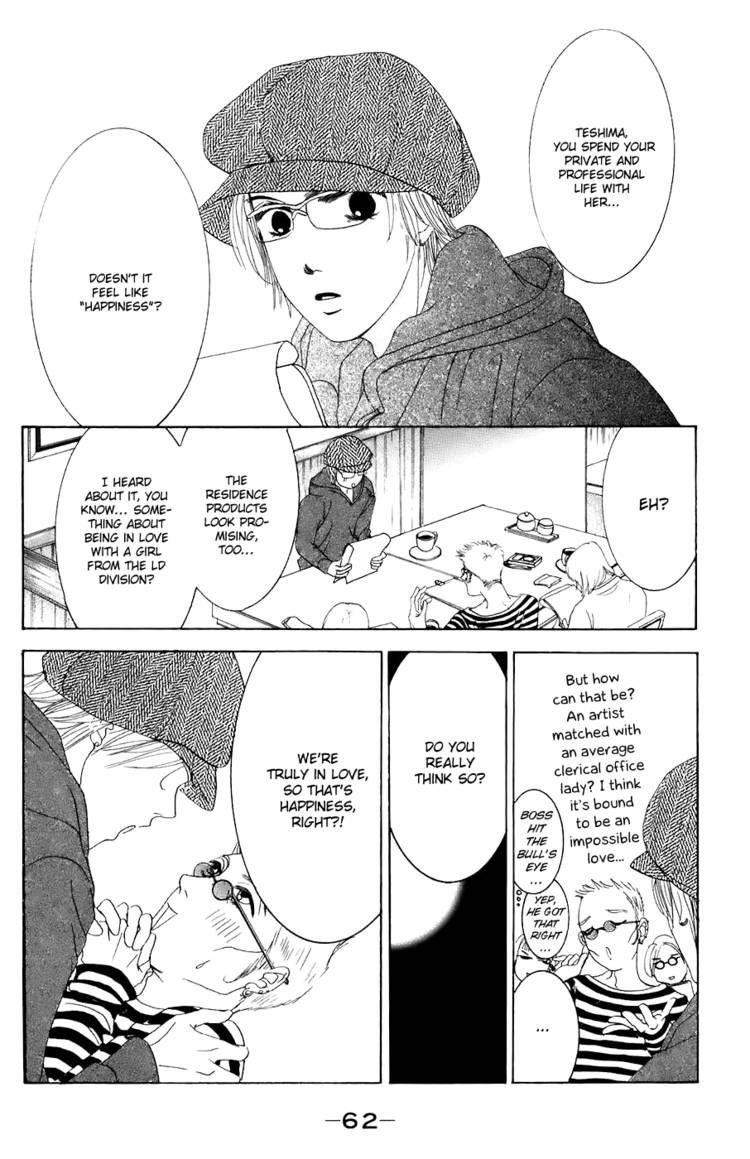 Hotaru no Hikari 27 Page 2