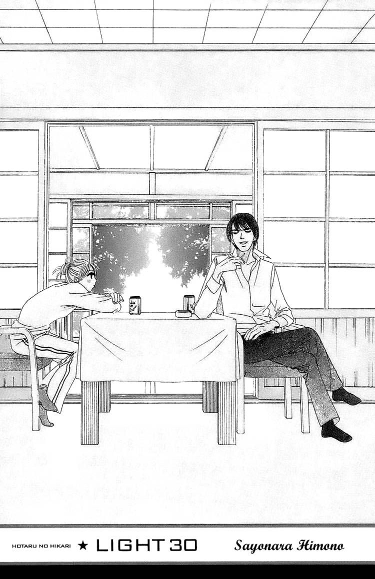 Hotaru no Hikari 30 Page 1
