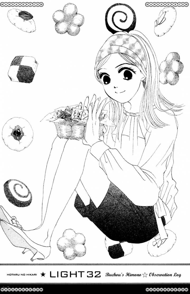 Hotaru no Hikari 32 Page 1