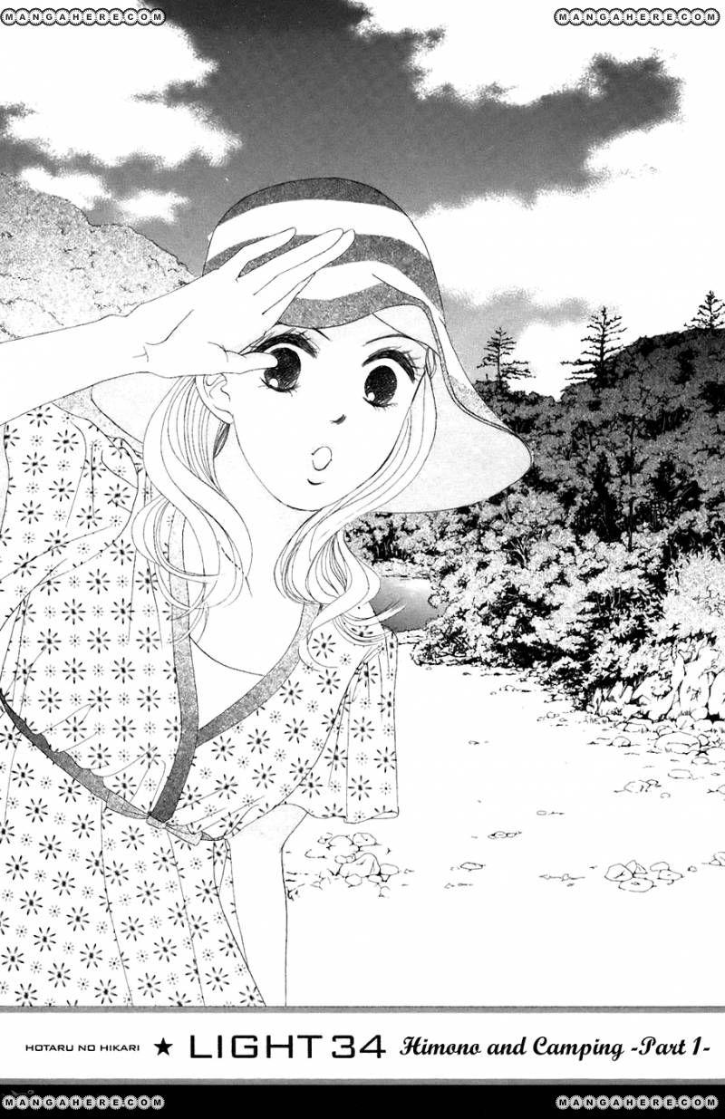 Hotaru no Hikari 34 Page 1