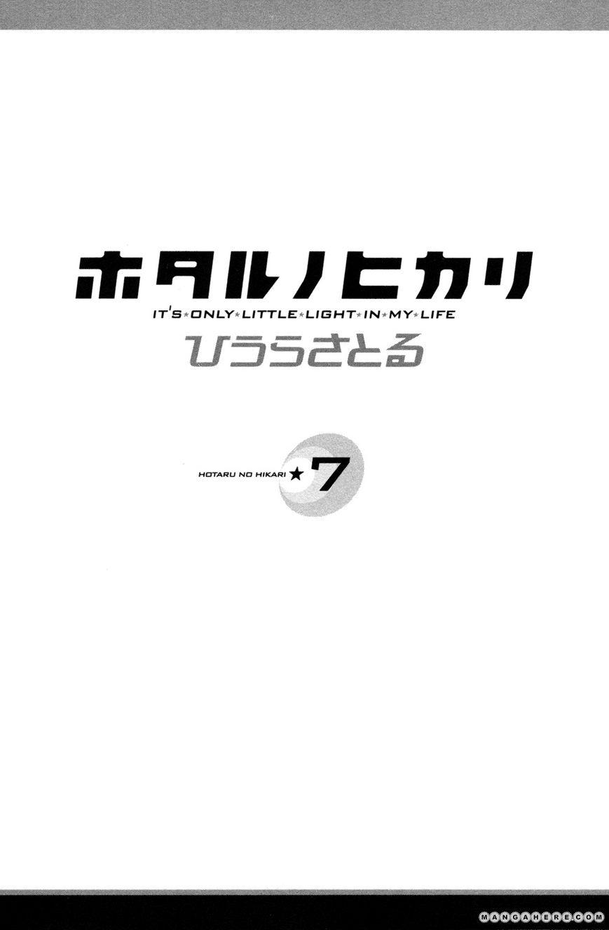 Hotaru no Hikari 37 Page 2