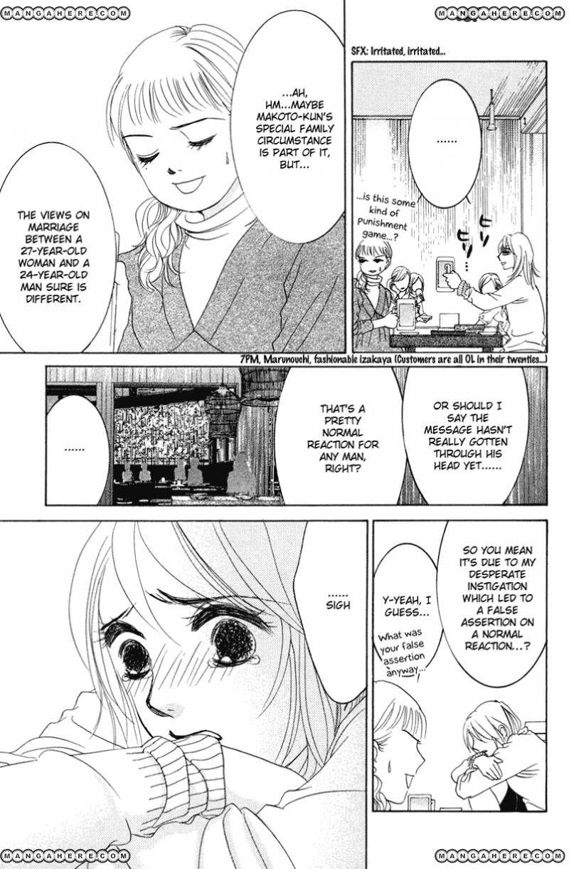Hotaru no Hikari 41 Page 2