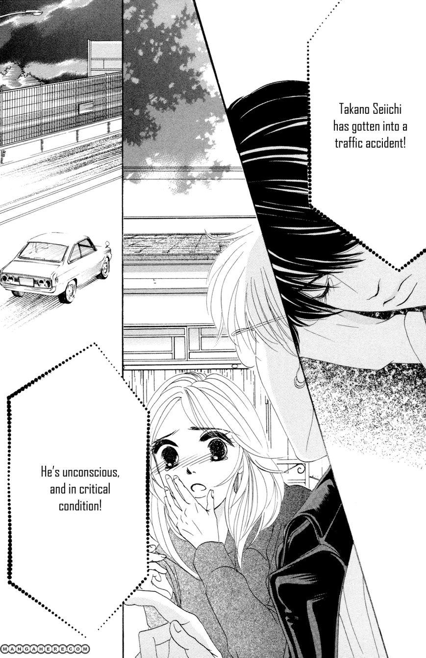 Hotaru no Hikari 47 Page 2