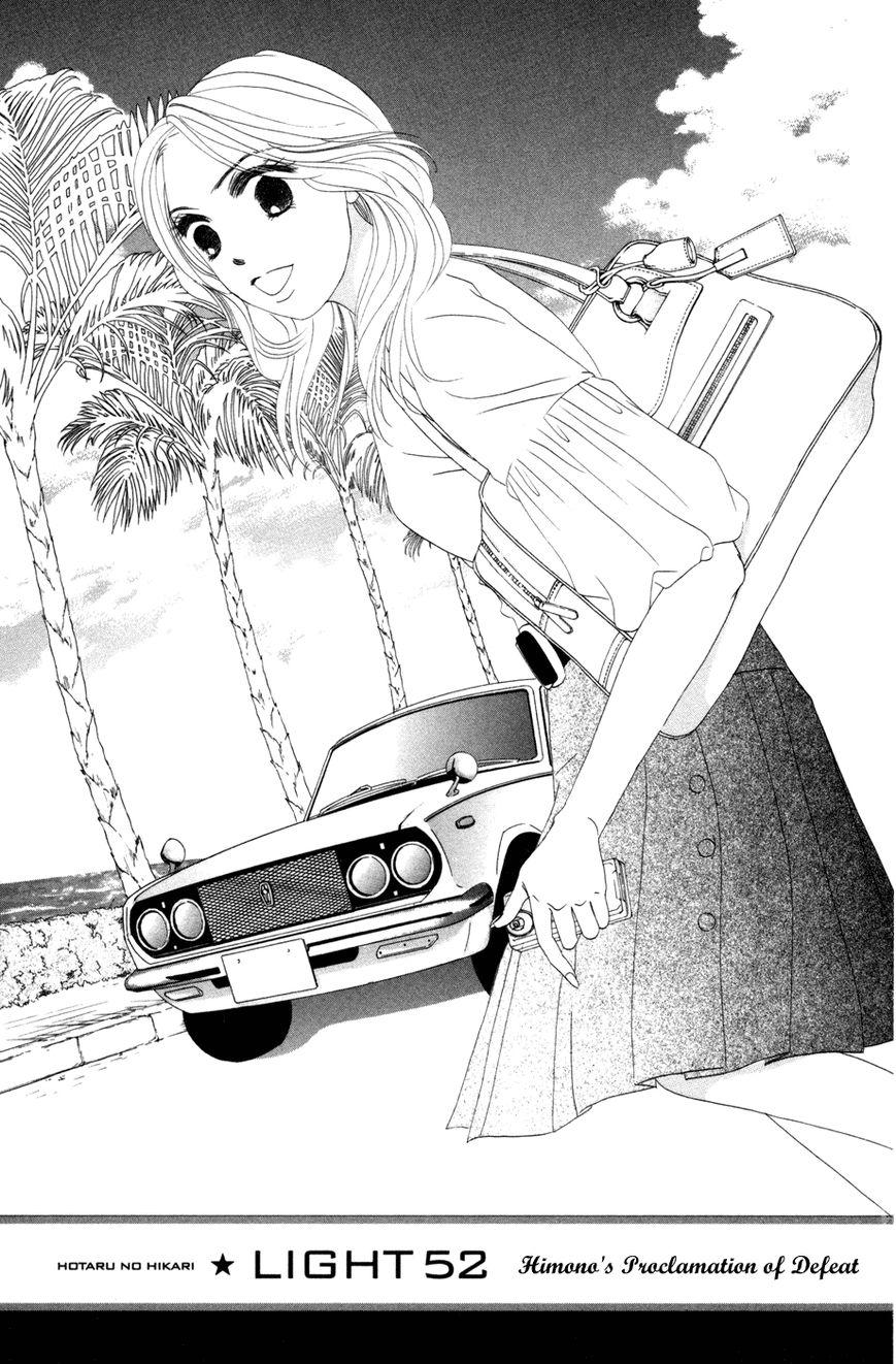 Hotaru no Hikari 52 Page 2