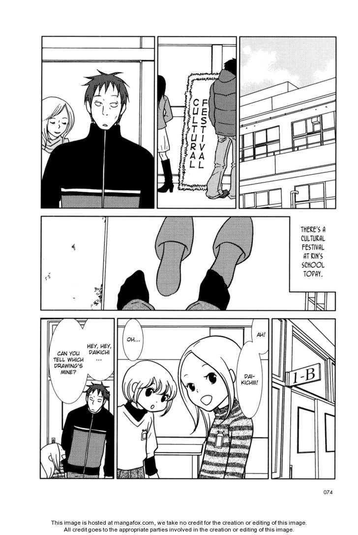 Usagi Drop 21 Page 3