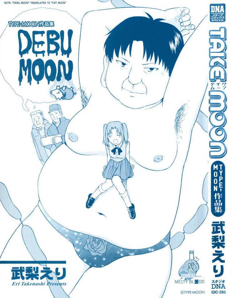 Take Moon 1 Page 2