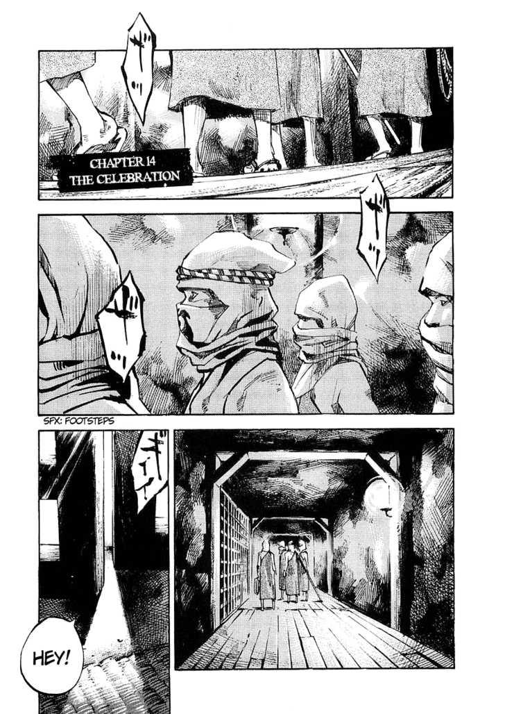 Sidooh 14 Page 2