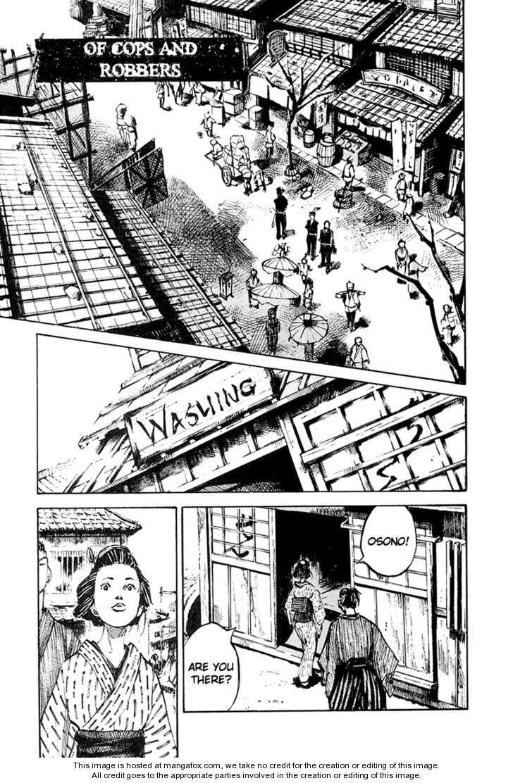 Sidooh 39 Page 2